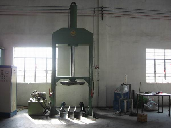 discharging machine